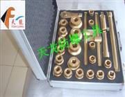 雷竞技盒装套筒26件套-套筒雷竞技官网DOTA2,LOL,CSGO最佳电竞赛事竞猜